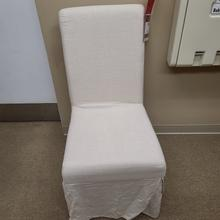 See Details - Slipcover Parson's Chair (DRKCHA320)