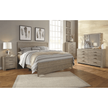 Culverbach - Gray - 7 Pc. - Dresser, Mirror, Chest, Nightstand & King Panel Bed