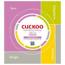 Cuckoo Accessories l Rubber Packing for 10Cup_CCP-DH10(DUAL MOTION)