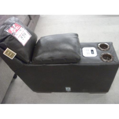 Jackson Furniture - CLEARANCE CONSOLE