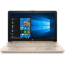 "HP 17BY0021CY 17"" Laptop"