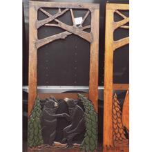 See Details - Handmade rustic wooden screen door featuring a dancing bears and a forest theme.