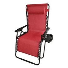 Four Seasons Courtyard Zero Gravity Chair