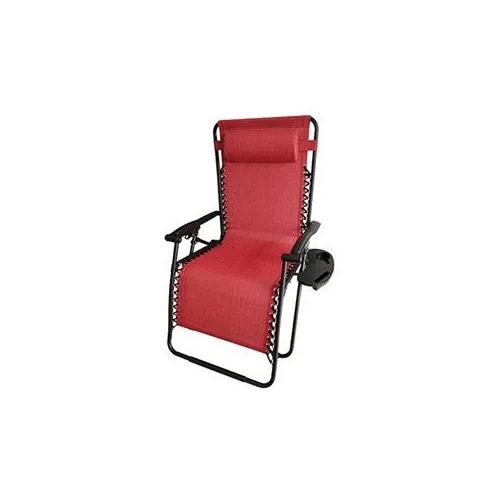 Four Seasons Courtyard - Four Seasons Courtyard Zero Gravity Chair