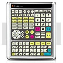 Tae Jin Karaoke Keyboard Remote (for TKR-304K, TKR-304E, TKR-355HK, TKR-365HK, TKR-360CK)