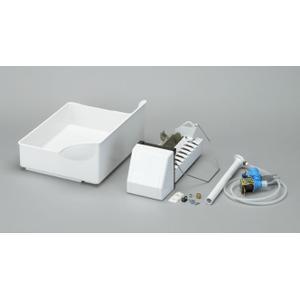 Maytag - Bottom Freezer Ice Maker Kit