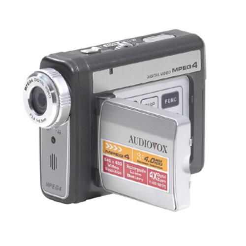 7-In-1 Multi-Function Digital Camera - Digital Camcorder/Camera/Voice Recorder/Video Playback w/MP3/PC Cam/USB Storage Device