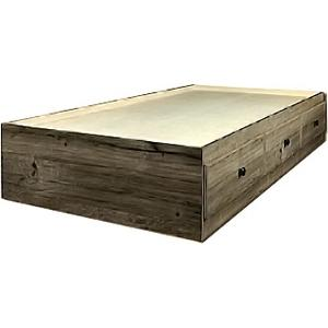 Perdue Woodworks - Mates Bed Twin Weathered Gray Ash