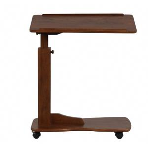 Tennessee Enterprises - Adjustable Couch Table