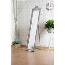 7055 SILVER Full Length Standing Crown Mirror