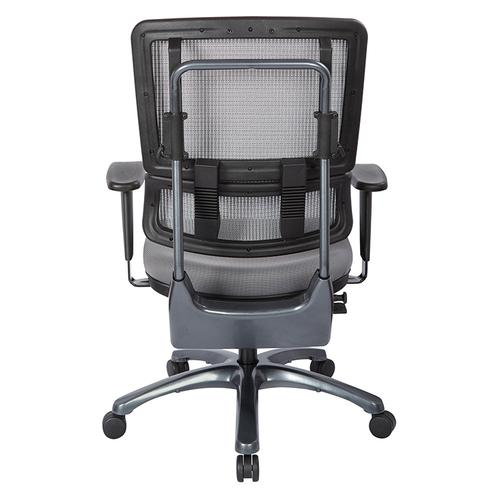 Vertical Grey Mesh Chair