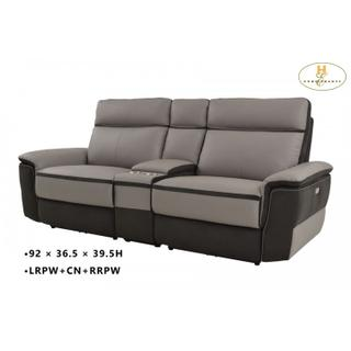 Laertes Reclining Love Seat w/ Console