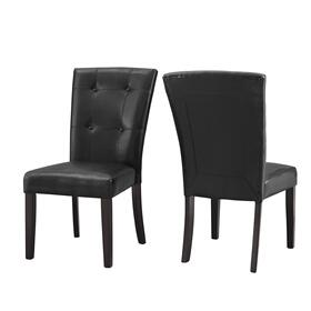 "Francis PU Side Chair [1/2"" Memory foam]"