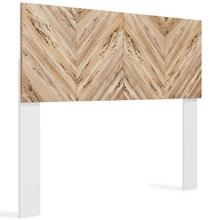 View Product - Piperton Full Panel Headboard