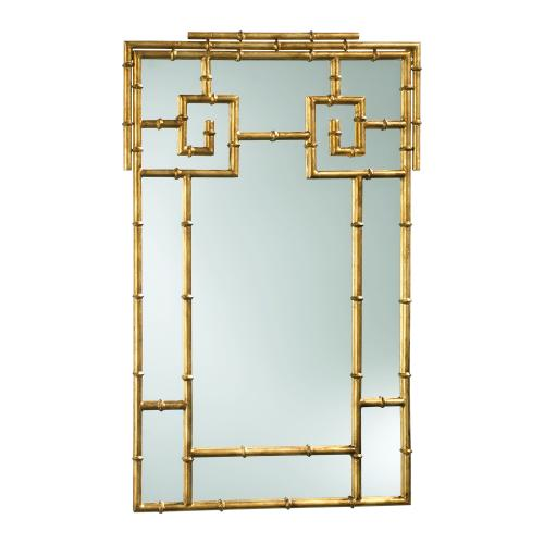 See Details - Bamboo Mirror