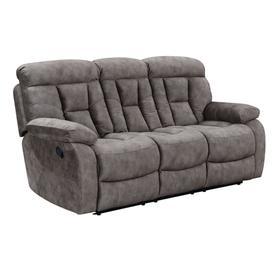 Bogata Manual Reclining Sofa