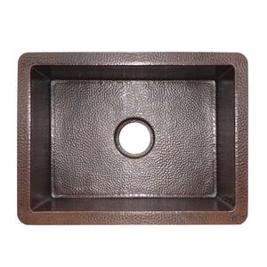 Cocina 21 in Antique Copper Product Image