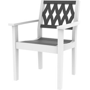 Seaside Casual - Greenwich Dining Arm Chair Diamond Back Style (602d)