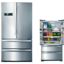 14.7 cu. ft. Energy Star French Door Refrigerator