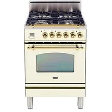 24 Inch Antique White Liquid Propane Freestanding Range
