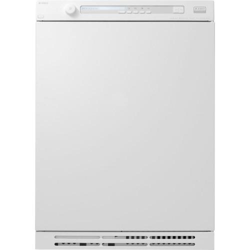 Freestanding Logic Dryer T884XL - White - CLEARANCE ITEM