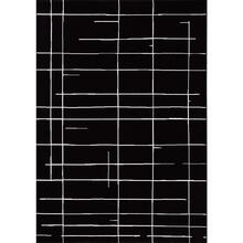 Ice 46305 Black White 6 X 8