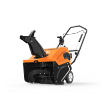 See Details - PATH PRO 208 ELECTRIC START WITH REMOTE CHUTE