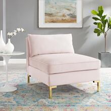 Ardent Performance Velvet Armless Chair in Pink