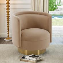 See Details - Peony Natrual Fabric Upholstered Sofa Accent Chair with Brushed Gold Legs