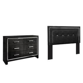 Queen/full Upholstered Panel Headboard With Dresser