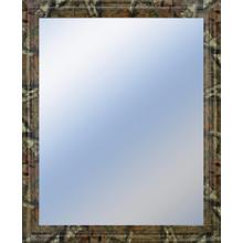 """Decorative Framed Wall Mirror"" By Classy Art"