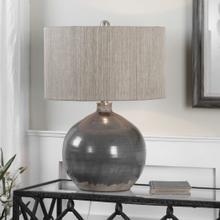See Details - Vardenis Table Lamp