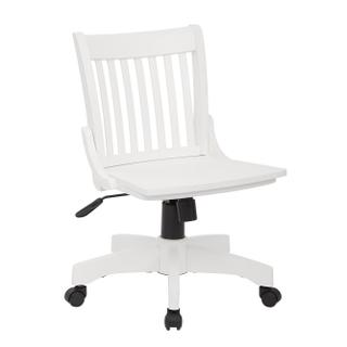 See Details - Deluxe Armless Wood Bankers Chair With Wood Seat (white Finish)