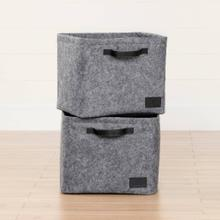 Woven Felt Baskets, 2-Pack - Gray