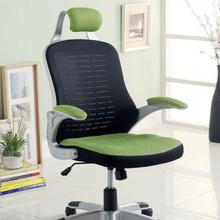 See Details - Cesta Office Chair