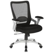 Screen Back Chair With Black Mesh Seat
