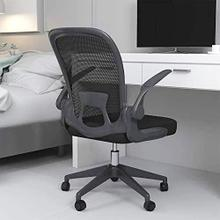 View Product - 1127 BLACK Mesh Ergonomic Foldable Office Chair
