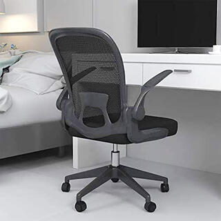 See Details - 1127 BLACK Mesh Ergonomic Foldable Office Chair