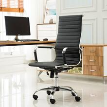 Panoton Chromel Contemporary High Back Office Chair, Black