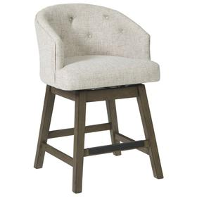 See Details - Tripton Counter Height Bar Stool