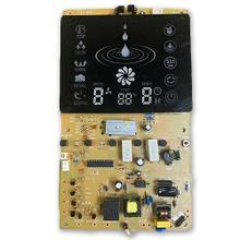 Circuit Board - CZ500