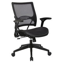 Dark Airgrid Back and Seat Manager's Chair
