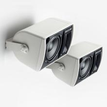 View Product - KHO-7 Outdoor Speaker