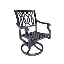 Bloom Swivel Rocker