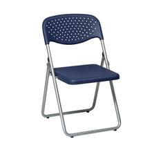 Folding Chair With Plastic Seat and Back