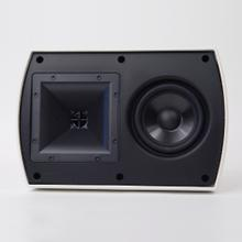 View Product - AW-500 Outdoor Speaker