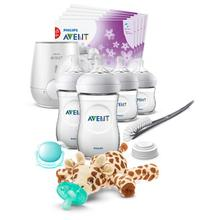 Philips Avent Natural All-in-One Gift Set with Snuggle giraffe