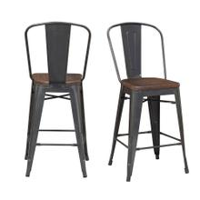 Moon Bar Stool Set
