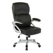 See Details - High Back Leather Executive Manager's Chair