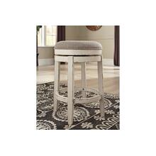 Realyn UPH Swivel Stool Chipped White
